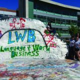 LWB Student at the Rock
